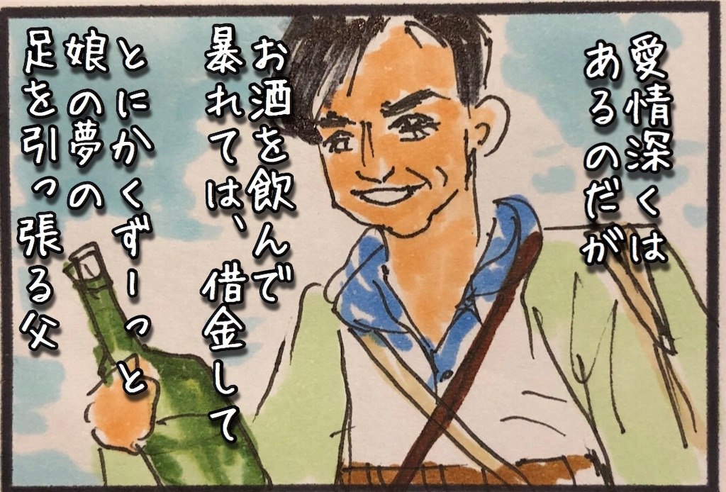 f:id:kitano-stop:20200212105233j:image