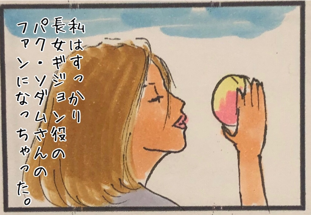 f:id:kitano-stop:20200218174156j:image