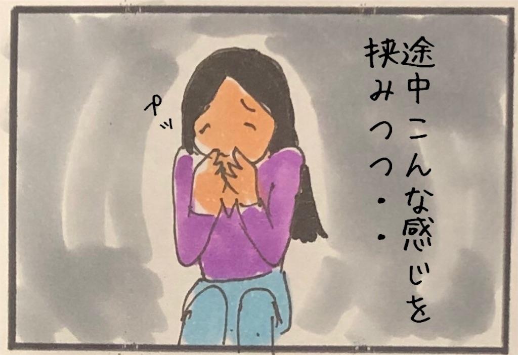 f:id:kitano-stop:20200218184022j:image