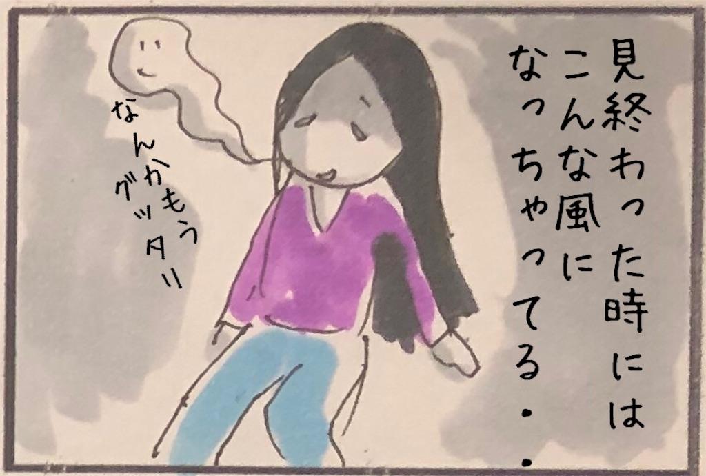 f:id:kitano-stop:20200218184118j:image