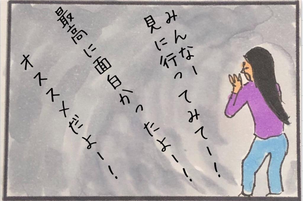f:id:kitano-stop:20200218185116j:image