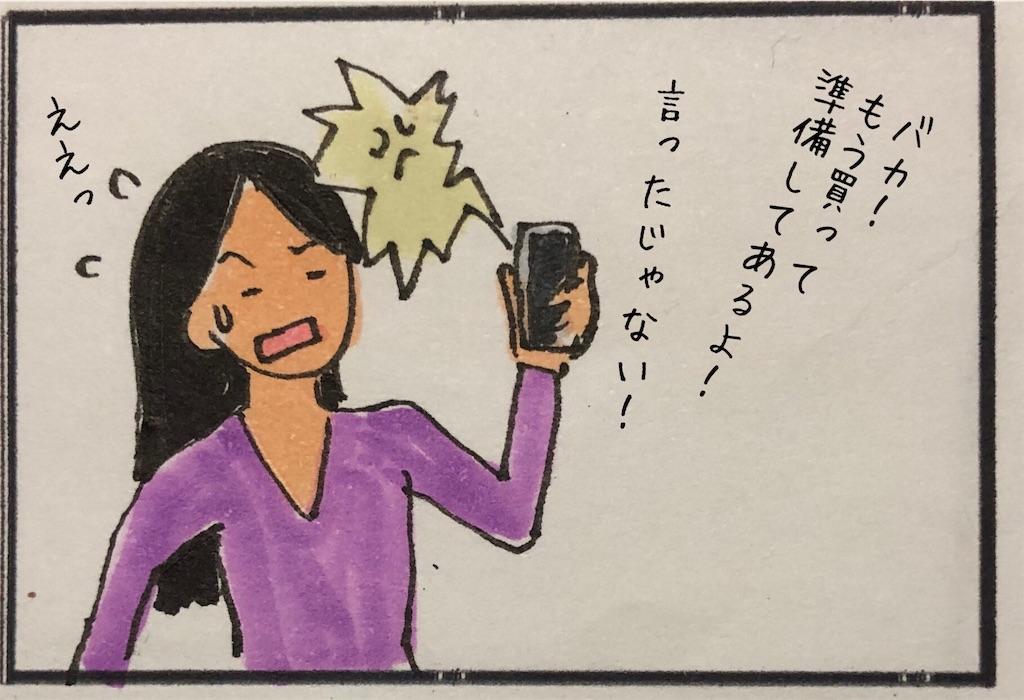 f:id:kitano-stop:20200223223320j:image