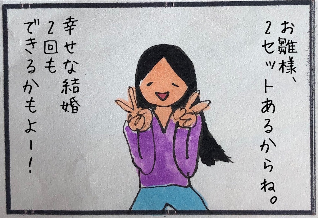f:id:kitano-stop:20200224155519j:image