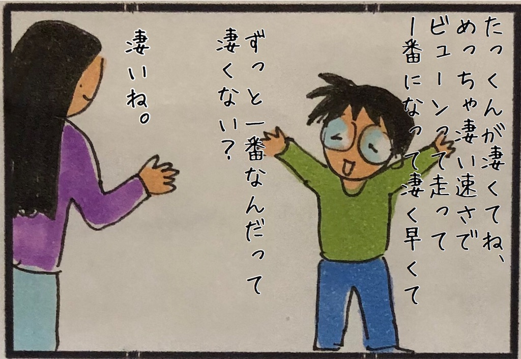 f:id:kitano-stop:20200227112211j:image
