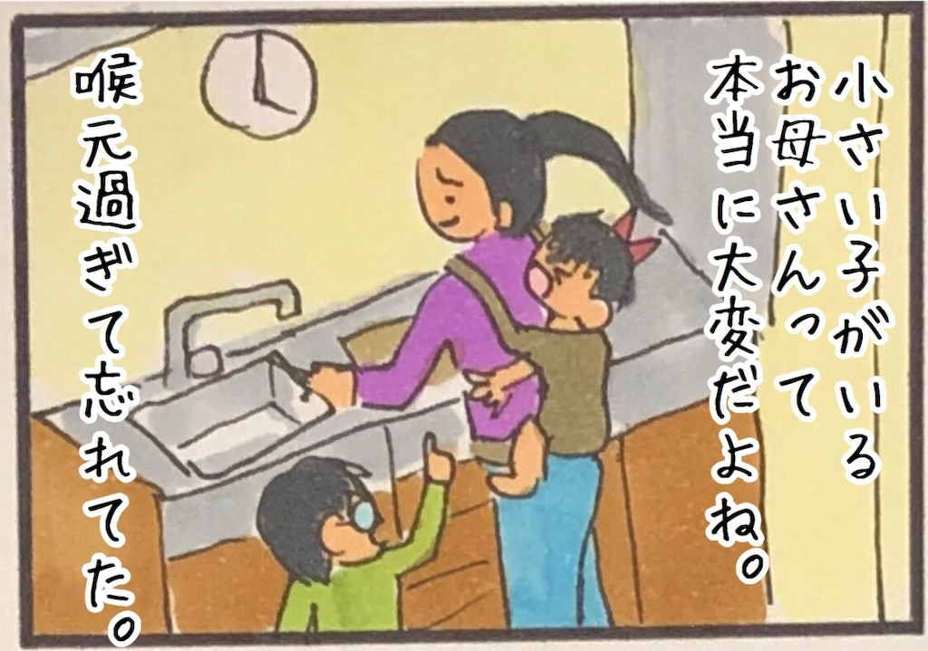 f:id:kitano-stop:20200306142322j:image