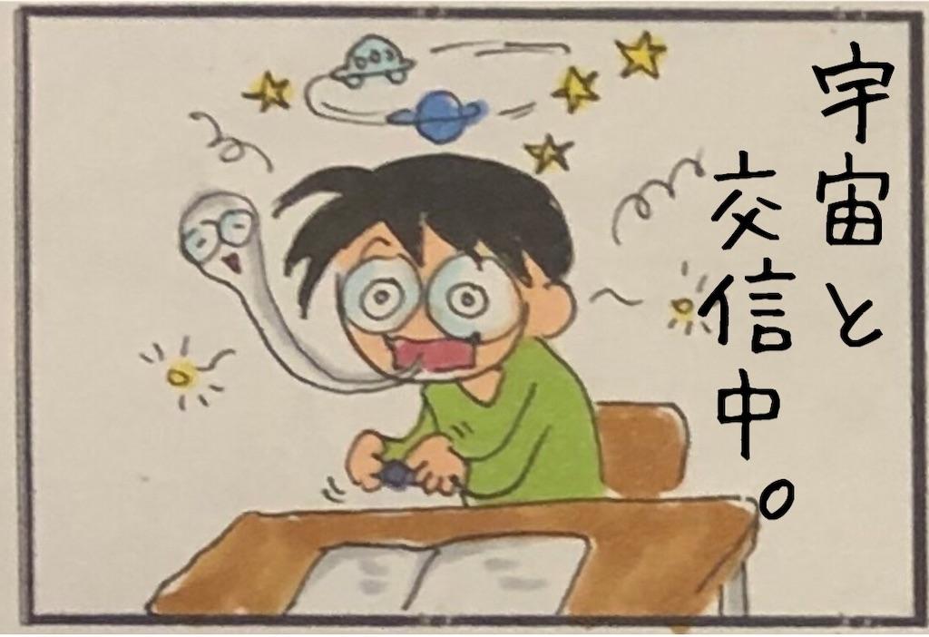 f:id:kitano-stop:20200306161758j:image