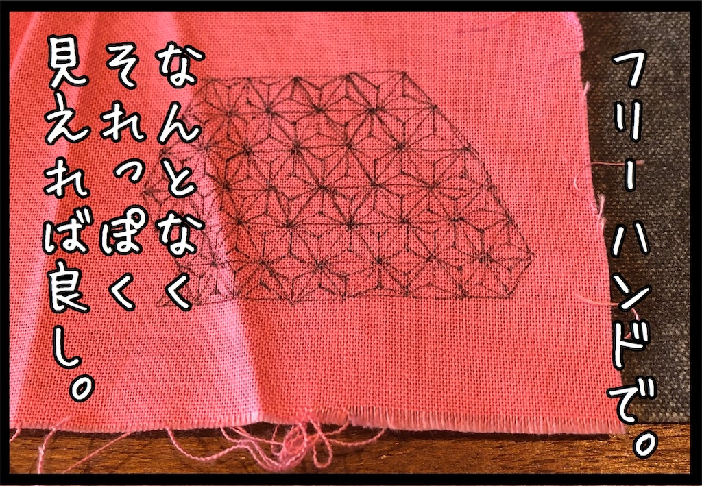 f:id:kitano-stop:20200311145618j:image