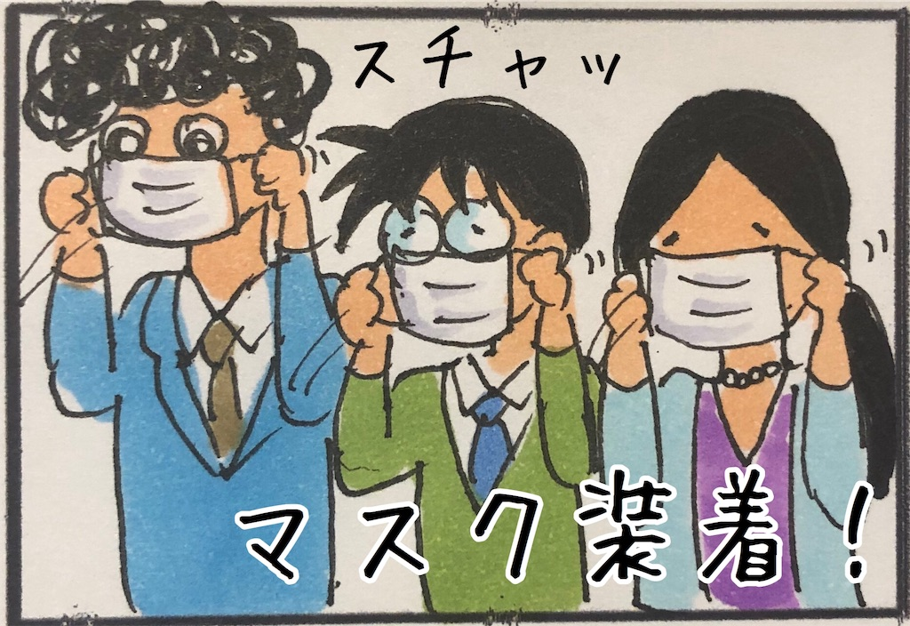 f:id:kitano-stop:20200319000410j:image