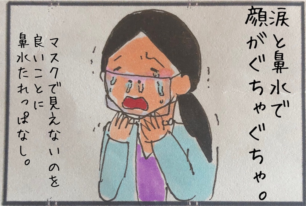 f:id:kitano-stop:20200319131444j:image