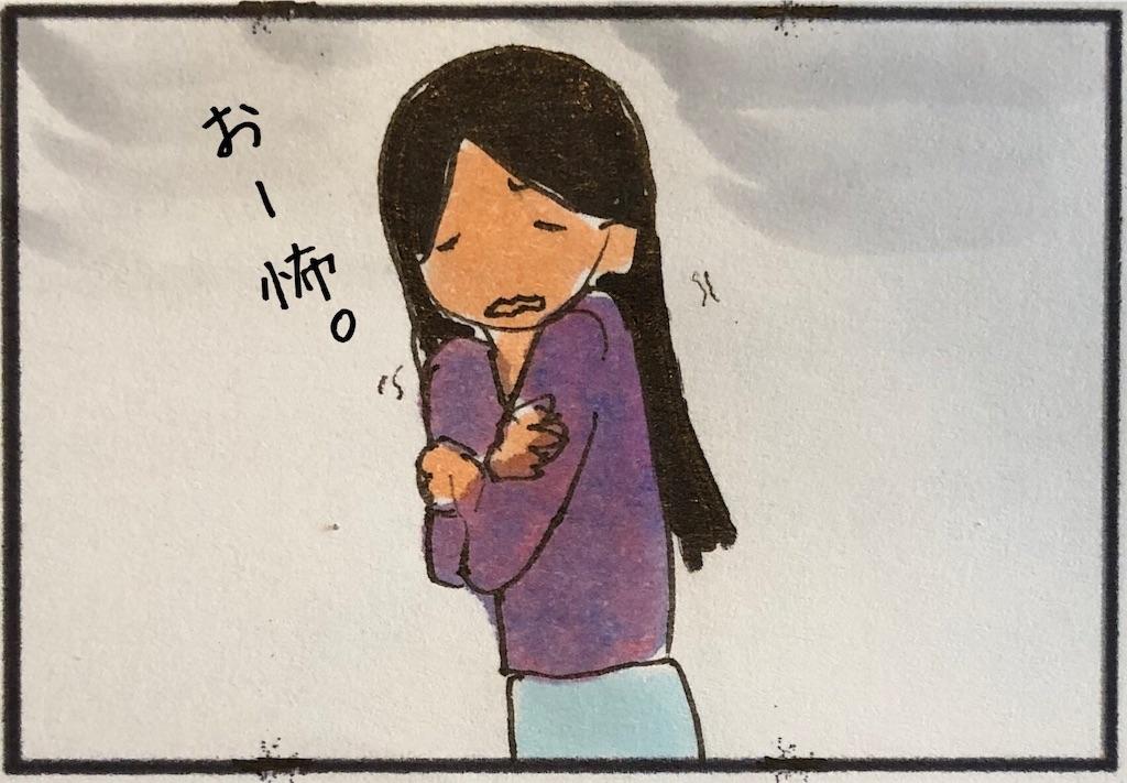 f:id:kitano-stop:20200409102706j:image