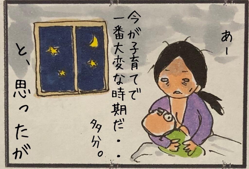f:id:kitano-stop:20200409114417j:image