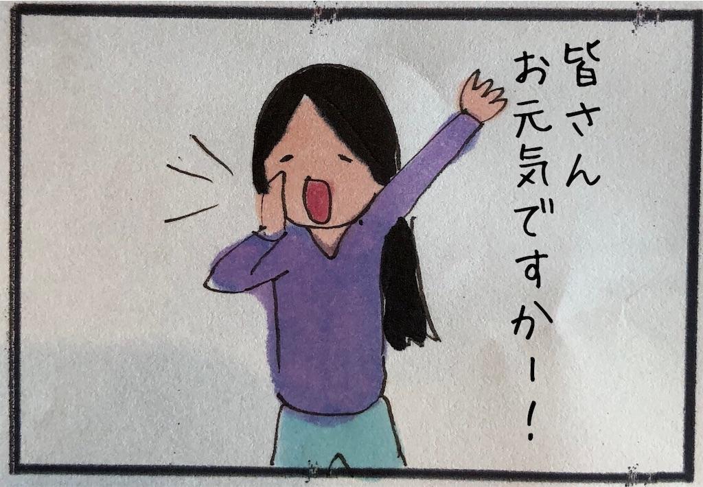 f:id:kitano-stop:20200409124919j:image