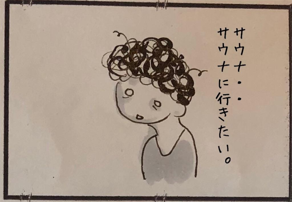 f:id:kitano-stop:20200410131313j:image