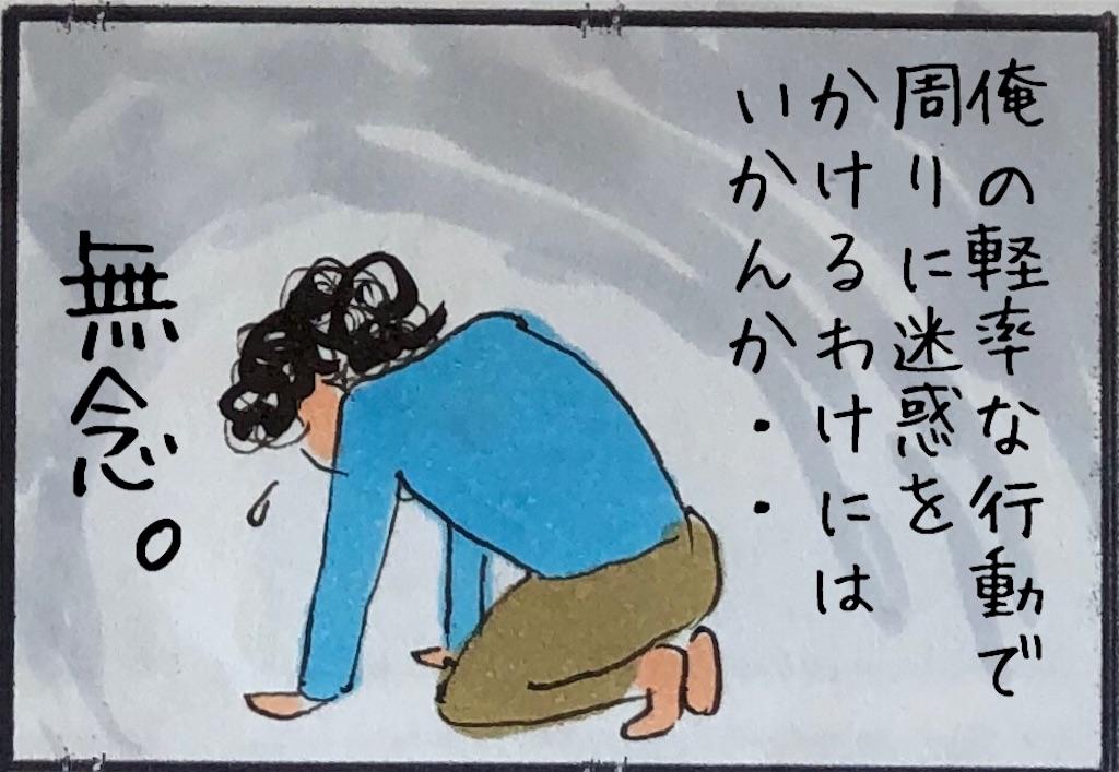 f:id:kitano-stop:20200410131915j:image