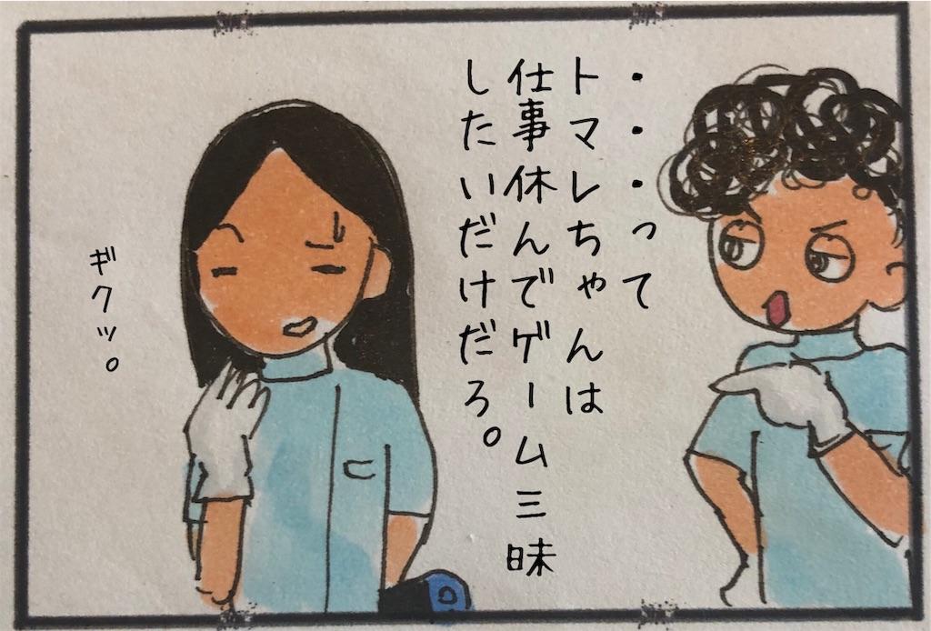 f:id:kitano-stop:20200414133137j:image
