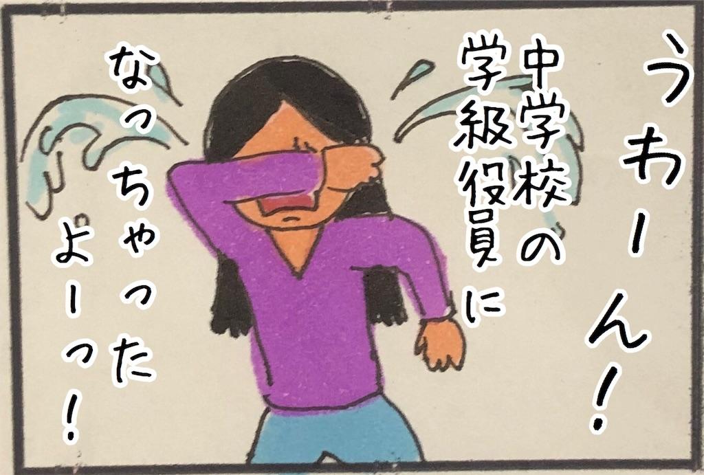 f:id:kitano-stop:20200421153327j:image