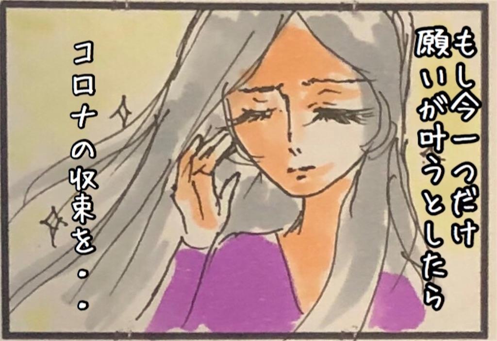 f:id:kitano-stop:20200421164703j:image