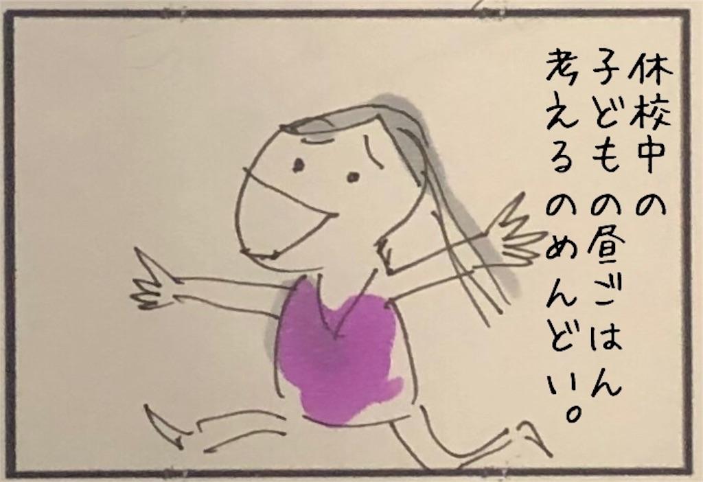 f:id:kitano-stop:20200421165452j:image