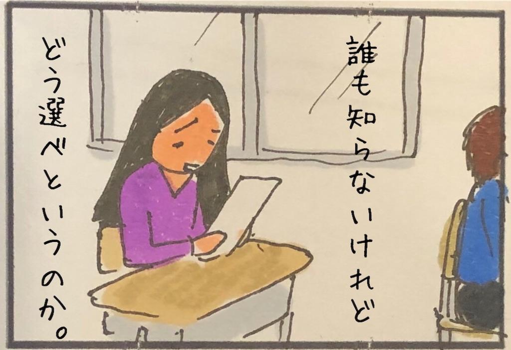 f:id:kitano-stop:20200421173419j:image