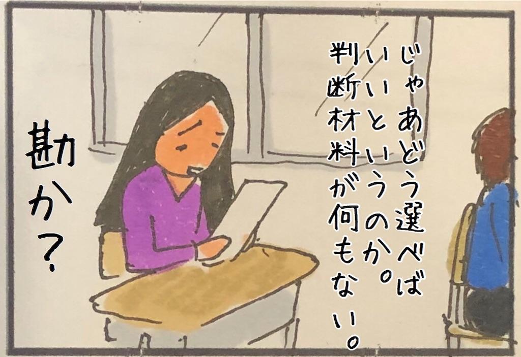 f:id:kitano-stop:20200421173831j:image