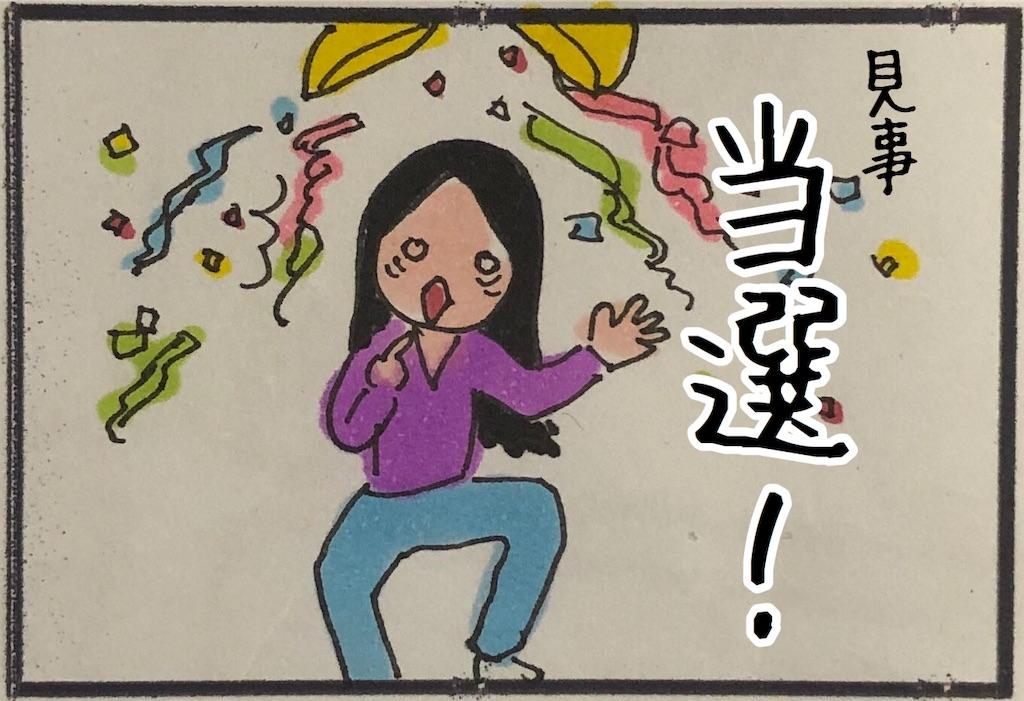 f:id:kitano-stop:20200421180156j:image