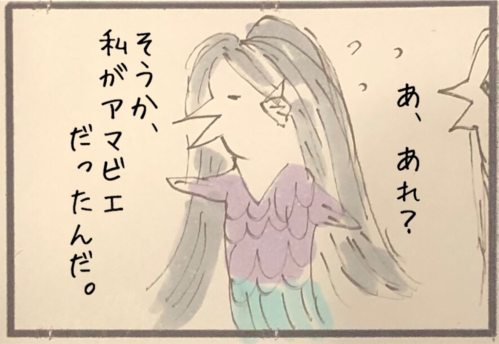 f:id:kitano-stop:20200427181357j:image