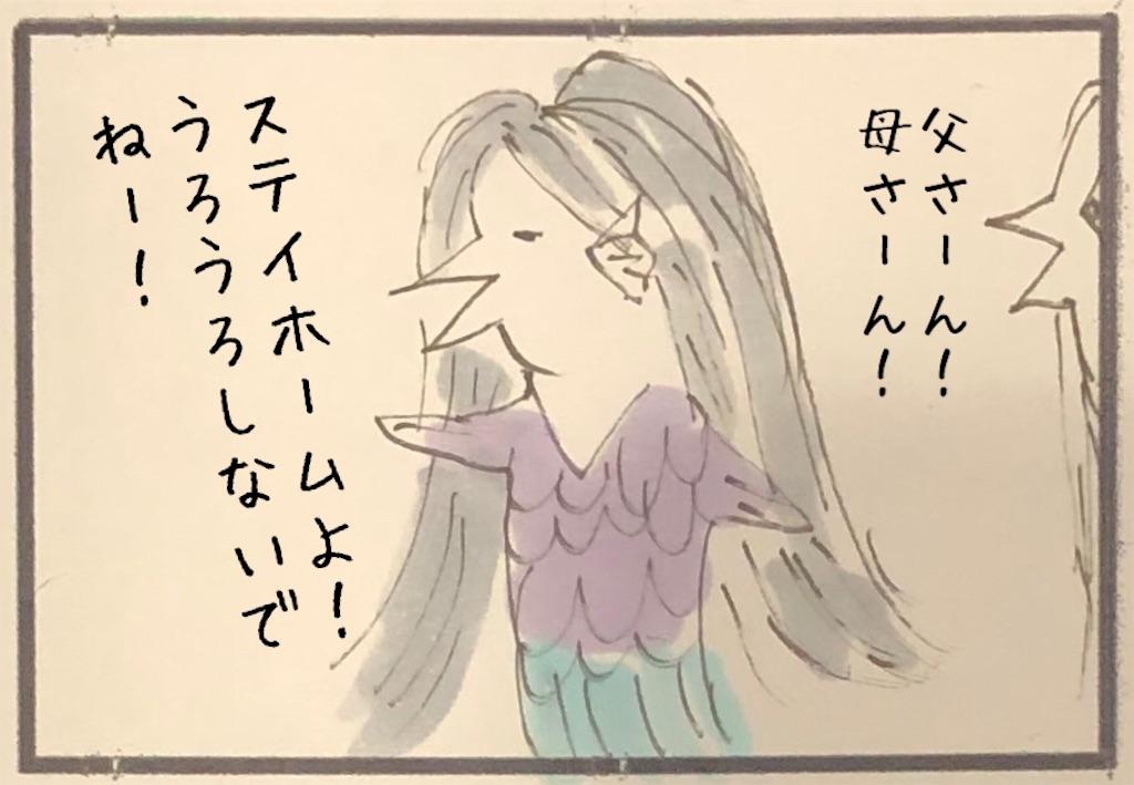 f:id:kitano-stop:20200427183840j:image