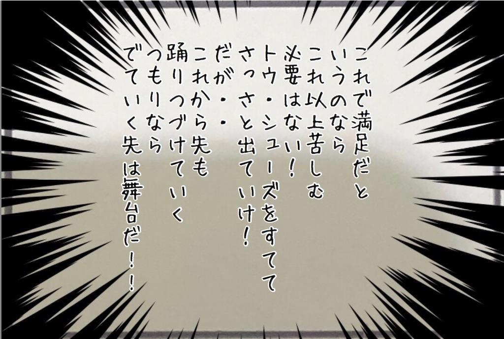 f:id:kitano-stop:20200430093942j:image