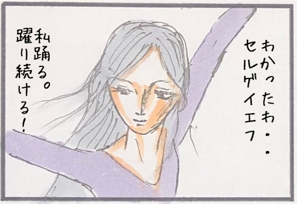 f:id:kitano-stop:20200430094228j:image