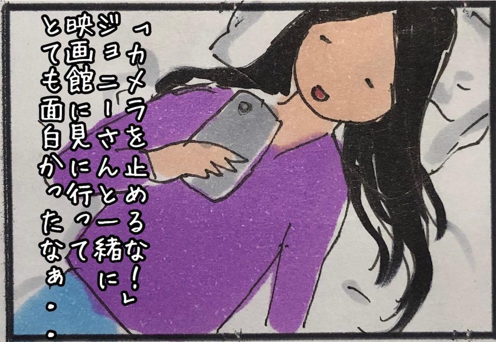 f:id:kitano-stop:20200502002125j:image