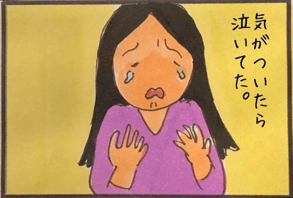 f:id:kitano-stop:20200502002306j:image