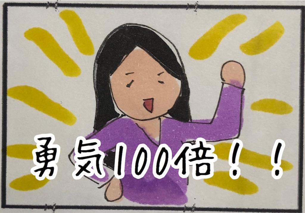 f:id:kitano-stop:20200502010810j:image