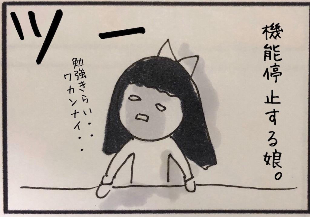 f:id:kitano-stop:20200508180954j:image