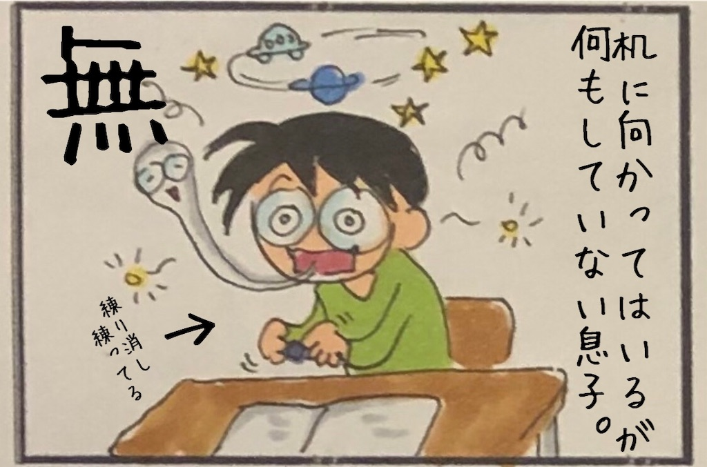 f:id:kitano-stop:20200508182034j:image