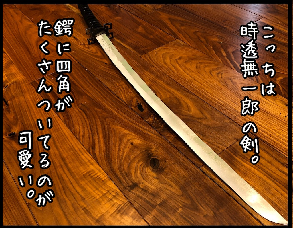 f:id:kitano-stop:20200512011159j:image