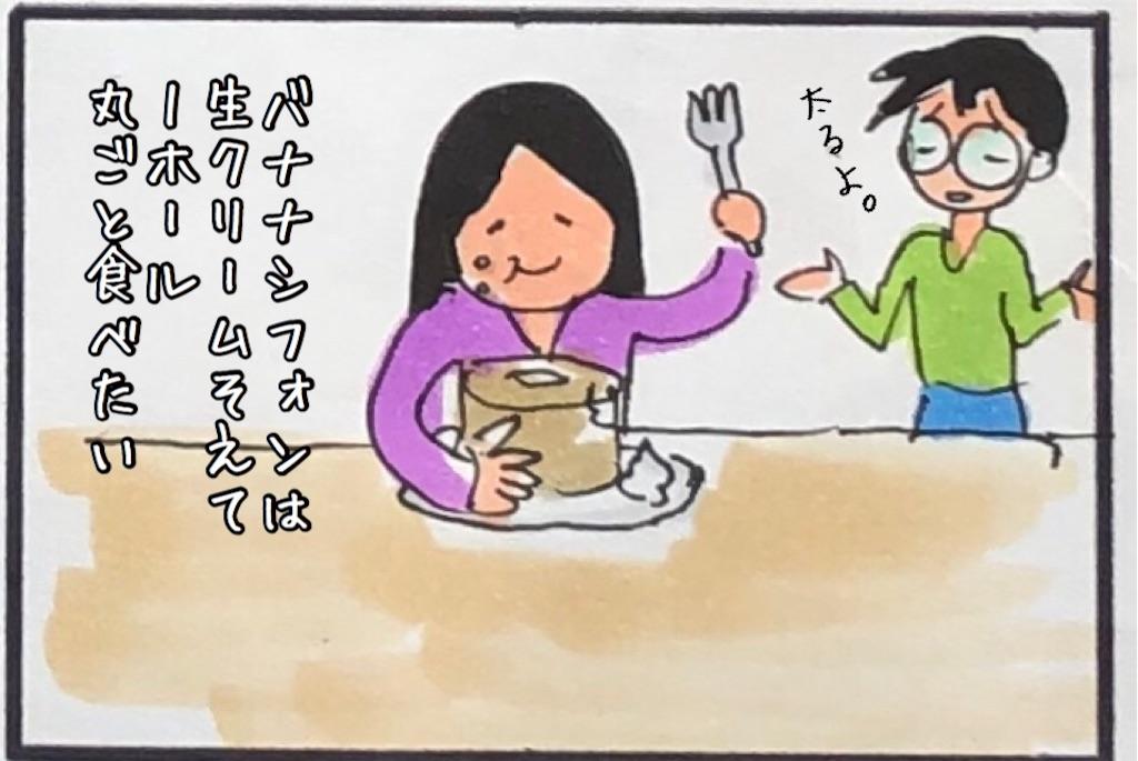 f:id:kitano-stop:20200512133806j:image