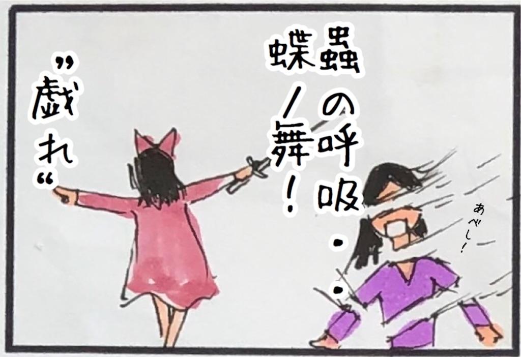 f:id:kitano-stop:20200512162819j:image