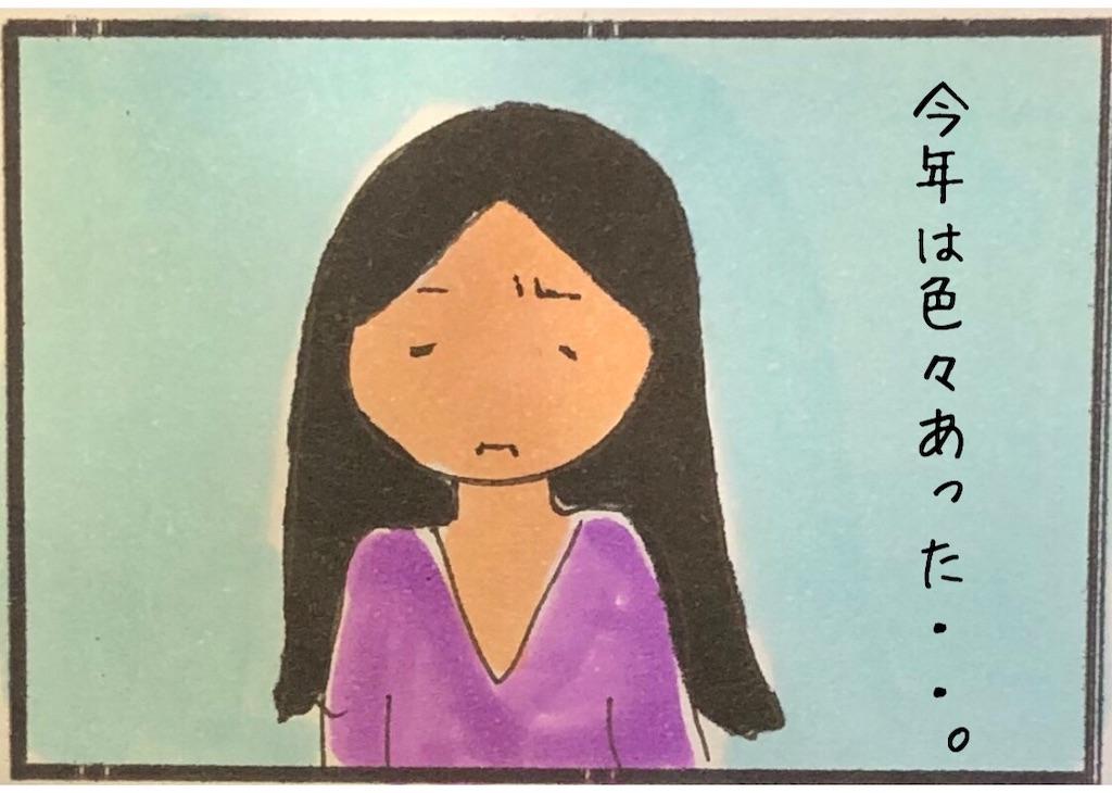 f:id:kitano-stop:20200514220908j:image