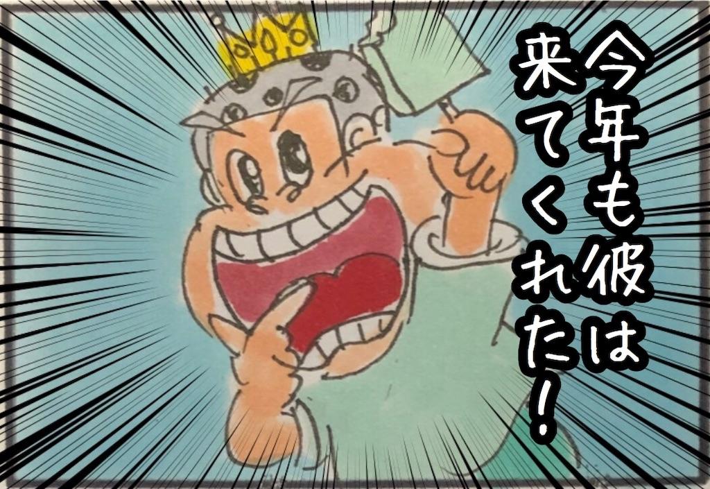 f:id:kitano-stop:20200514221752j:image