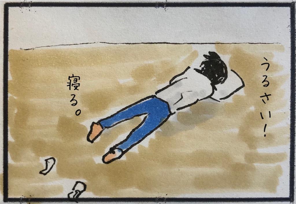f:id:kitano-stop:20200519114254j:image