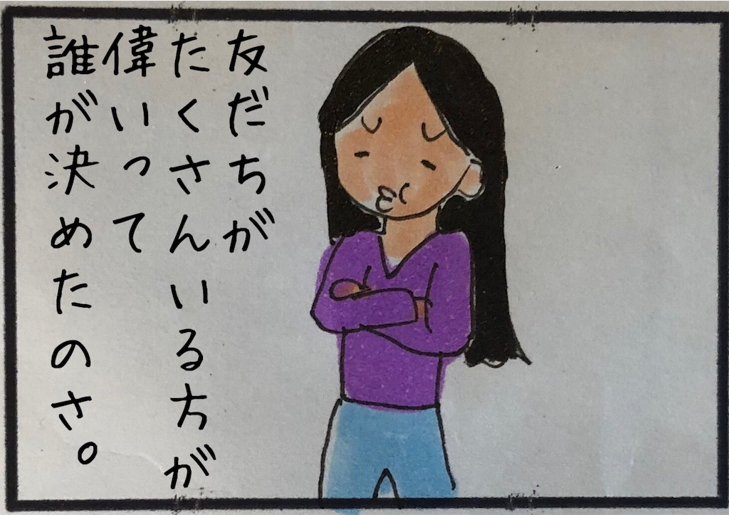 f:id:kitano-stop:20200519131603j:image