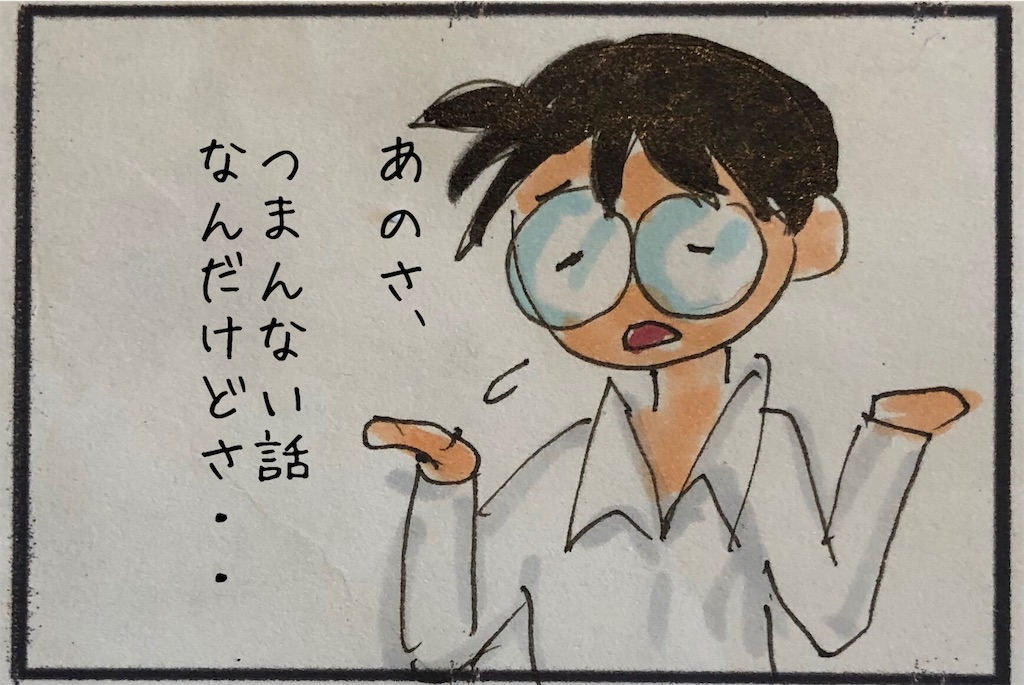f:id:kitano-stop:20200519132155j:image
