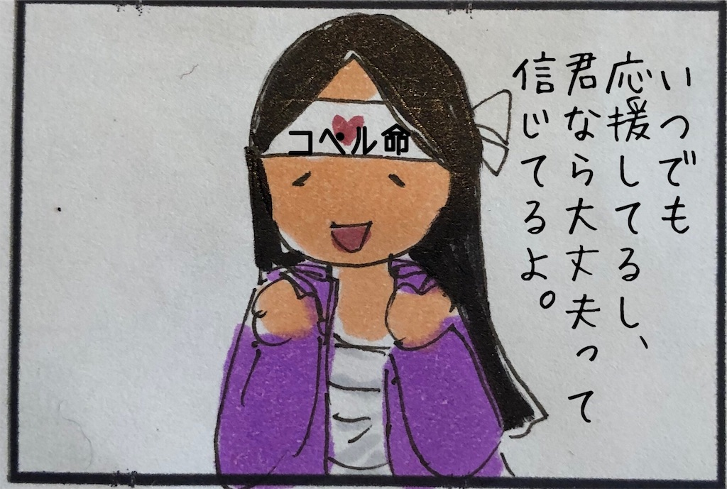 f:id:kitano-stop:20200519134900j:image