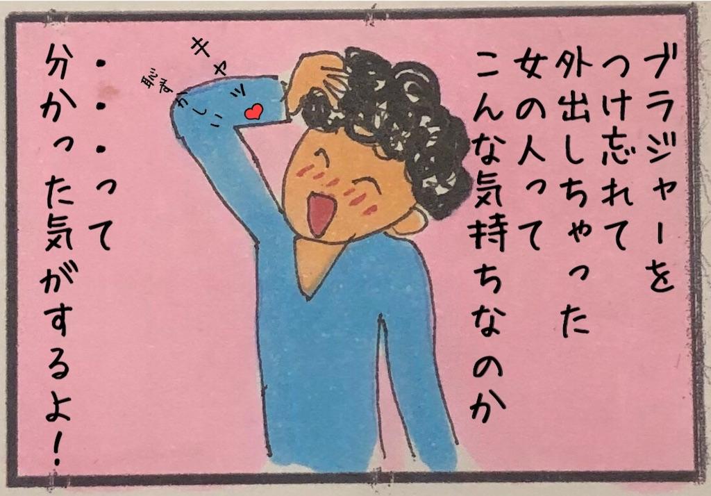 f:id:kitano-stop:20200526102648j:image