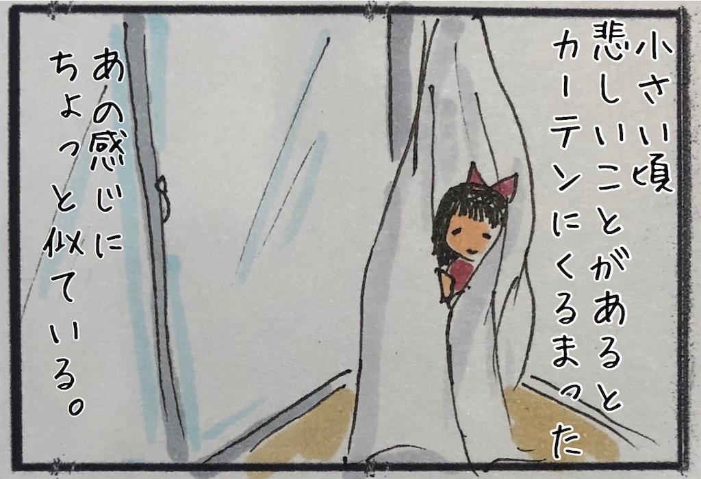 f:id:kitano-stop:20200526105524j:image
