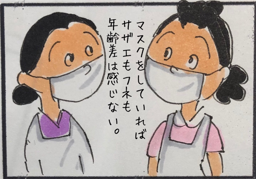 f:id:kitano-stop:20200526110137j:image