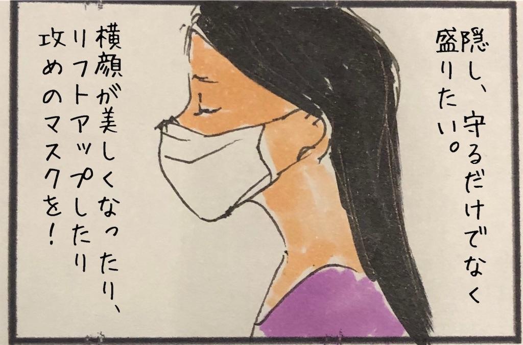 f:id:kitano-stop:20200526112819j:image