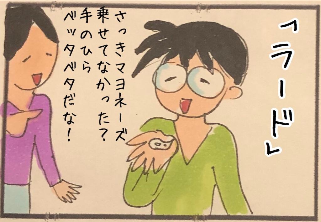 f:id:kitano-stop:20200527120942j:image