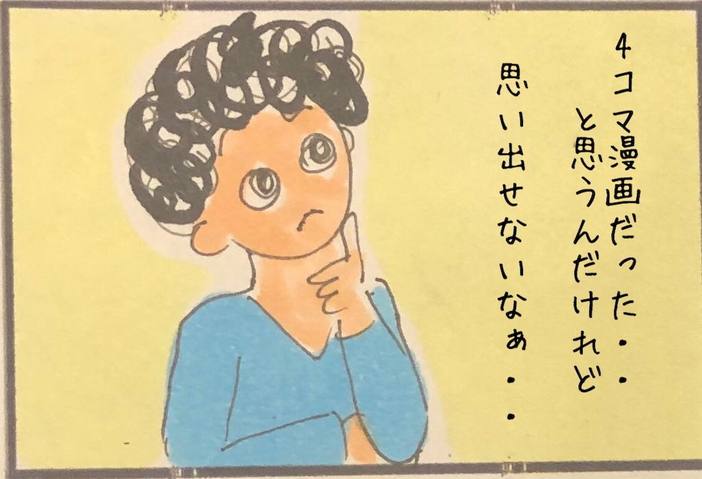 f:id:kitano-stop:20200527173001j:image