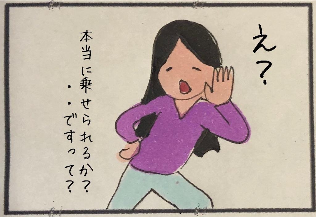 f:id:kitano-stop:20200527185438j:image